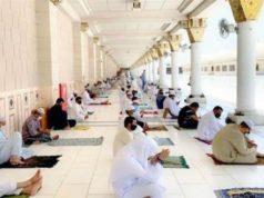 Médine, mosquée du Prophète (p)
