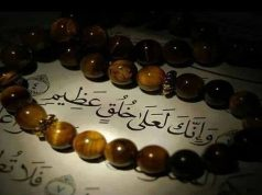 islam, bonnes mœurs