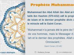 Shafaqna dictionnaire du chiisme dans les médias, Prophète Muhammad (PBUH)