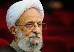 ayatollah Mesbah Yazdi, Imam Khomeiny, Qom
