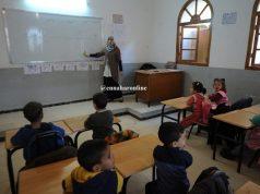 Algérie , écoles coraniques