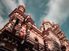 Sri Lanka, mosquée rouge de Colombo, Inde, musulmans