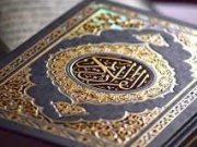Pakistan, Saint Coran, islam