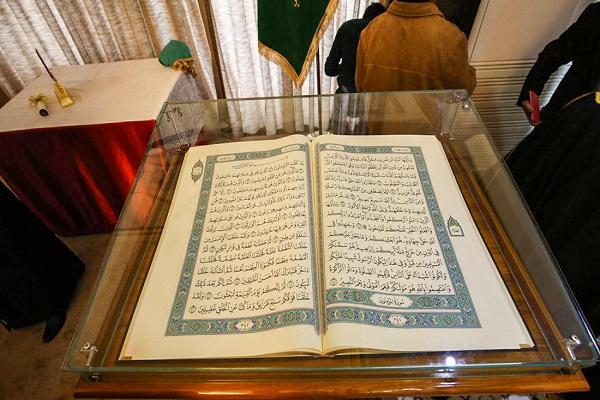 Égypte, traduction du Coran en indonésien, islam