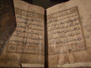 Charjah, EAU, musée de la civilisation islamique de Charjah