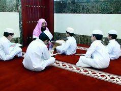 Qatar , enseignement du Coran
