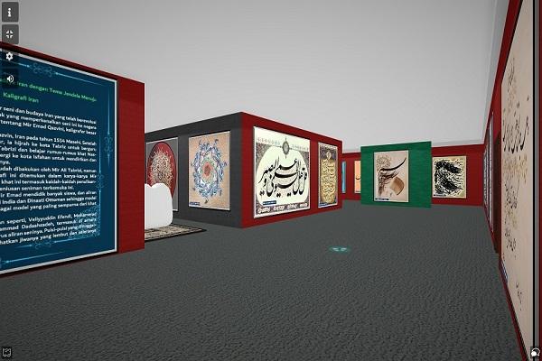 Indonésie, calligraphies coraniques