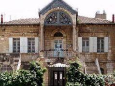 ville sainte d'al-Qods, Cisjordanie, Benjamin Netanyahu