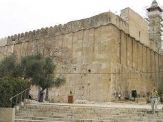 Palestine, mosquée Al-Ibrahimi