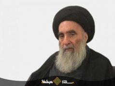 Grand Ayatollah Sistani, vaccin corona