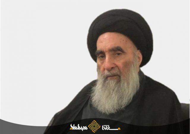 Ayatollah Sistani, Questions religieuses, Istikharah