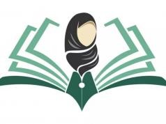 sanctuaire sacré d'al-Abbas, Bibliothèque des femmes