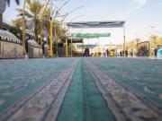 sanctuaire sacré d'al-Abbas (p), ziyarat