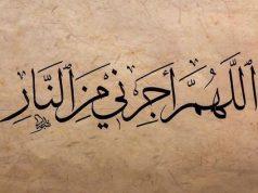 islam, Prophète (pbuh), médisance