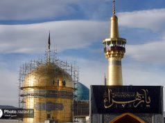 mausolée de l'Imam Reza, Machhad (as)