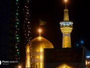 Imam Jawad (a.s), mausolée de l'Imam Réza (a.s)