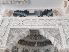 France, mosquée de Mantes-la-Ville