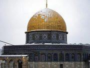 Jérusalem al-Qods , Palestine