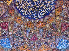 Messager d'Allah, Ahl ul Bayt, Coran