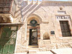 Jérusalem, mosquée Al-Aqsa, Israël