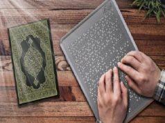 Arabie saoudite, Coran en braille électronique