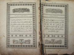 Kazan, Coran, musulmans