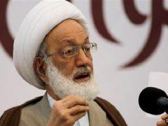 Cheikh Issa Qassem, islam, révolution islamique, Bahreïn