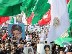 révolution islamique, Iran, Téhéran