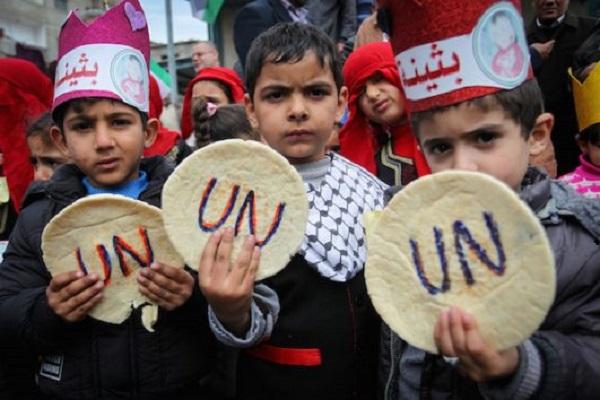 ONU, Palestine