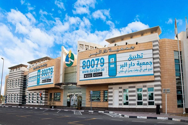 Coran, Emirats arabes unis