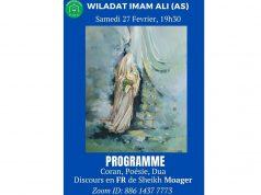 Suisse, Imam Ali (as)