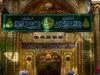 Dame Fatima az-Zahra (SA), Sanctuaire sacré d'al-Abbas (p), Karbala, Irak