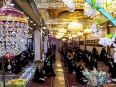 sanctuaire sacré d'al-Abbas, Fatima Zahra