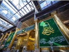 sanctuaire sacré Al-Abbas (p) , Imam Ali (A.S)