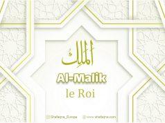 Coran, Prophète (P)