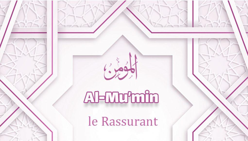 Prophète (P), islam, Imam Ali, Imam Mahdi