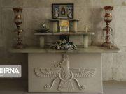 Iran, Norouz, musulmans, prophète Zoroastre