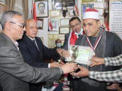 Coran , Égypte