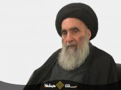 Grand Ayatollah Sistani, Questions Religieuses, tatouage