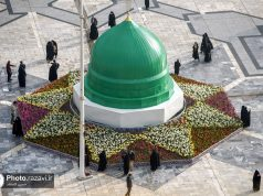 Machhad,Grand Prophète (P) , Imam Reza (AS)
