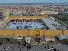 Irak, Mosquée de Kûfa