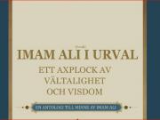 Imam Ali (as),Suède