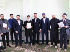 concours national du Saint Coran, Tatarstan