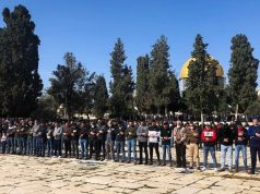 mosquée Al-Aqsa, Cisjordanie
