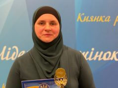 Ukraine, islam, musulmans