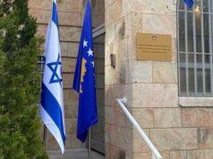 Kosovo , Al-Quds occupée, Israël