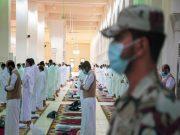 Arabie saoudite,Sainte Mosquée de la Mecque, Ramadan