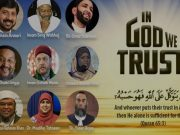 ICNA, verset du Coran