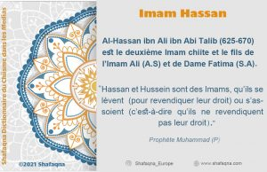 Imam Hassan (A.S)