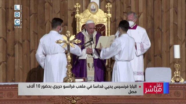 Irak, Pape François